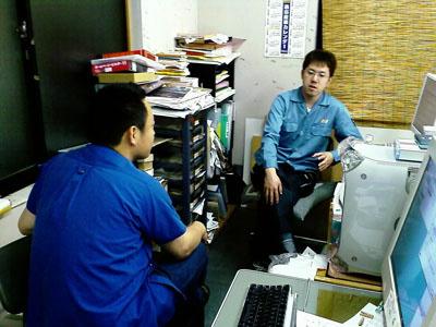 ユタさん会社でサイト構築支援