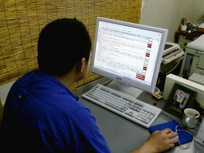 ユタさんがサイトを作っています。