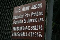 米軍の基地
