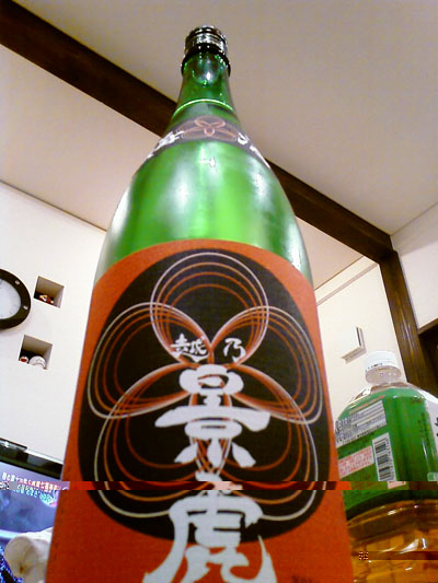 景虎の梅酒