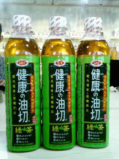 驚きの緑茶