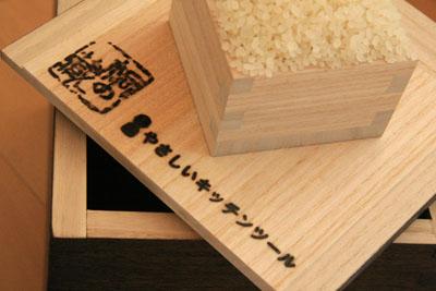 桐の蔵、やさしいキッチンツールのダブルネーム