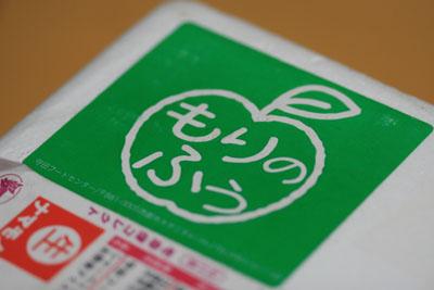 宮崎お野菜アイスセット