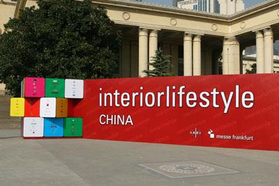 インテリアライフスタイル CHINA